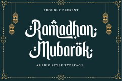 Ramadhan Mubarok Product Image 1