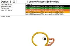 Rubber Duck Silhouette Applique Design Product Image 4