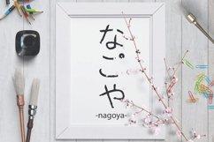 Web Font Tomodachi Hiragana Typeface Product Image 6