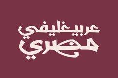 Shafrah - Arabic Font Product Image 4
