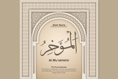Al Muakhkhir meaning and Explanation Design Product Image 1