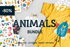 Cute Animals Bundle • 80% OFF Product Image 1