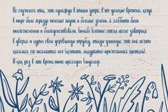 Straight Brushpen Handwritten Font. English Russian Alphabet Product Image 5