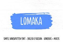 Lomaka Childish Handwritten Font, English and Russian alphab Product Image 1