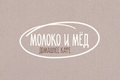 Lomaka Childish Handwritten Font, English and Russian alphab Product Image 6
