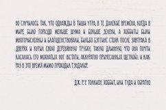 Lomaka Childish Handwritten Font, English and Russian alphab Product Image 5