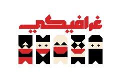 Modhesh - Arabic Font Product Image 5
