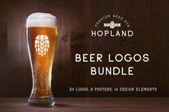 Beer Emblems Bundle Product Image 1