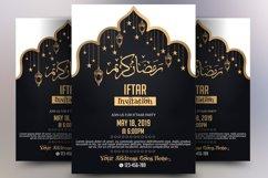 Iftaar Invitation Flyer Product Image 1