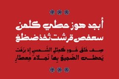 Tawasul - Arabic Font Product Image 3