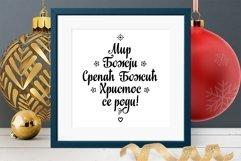 Serbian Christmas svg Orthodox Christmas Around the World Product Image 2