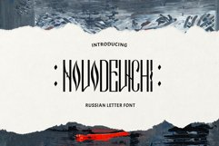 Novodevichi - russian letter font Product Image 1