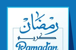 Ramadan Kareem Vector Posters Product Image 4