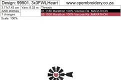 Windmill Red Heart Middle Center Machine Embroidery File Product Image 3