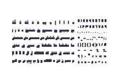Saiihah - Arabic Font Product Image 5