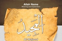 Al Majeed Meaning and Explanation Design Product Image 2