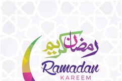 Ramadan Kareem Vector Posters Product Image 2