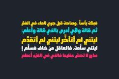 Ahaleel - Arabic Font Product Image 3