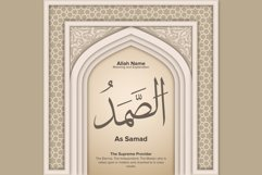 As Samad meaning and Explanation Design Product Image 1