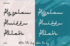 Qiyamu Ramadhan Product Image 4