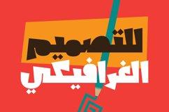 Shakhabeet - Arabic Font Product Image 6