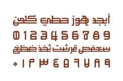 Maheeb - Arabic Font Product Image 7