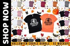 Huge Bundle 555 Mockups, Bella Canvas 3001, Gildan Mockups Product Image 6