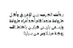 Hekayat - Arabic Font Product Image 2