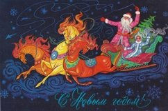 Soviet Christmas feast card with horses and Santa Claus Product Image 1