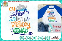Oh Ship Im the Birthday Squad Product Image 1