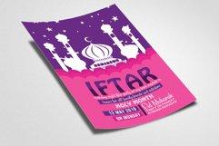 Ramadan Iftar Invitation Flyer Product Image 2