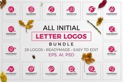 1200 Premade Logos Mega Bundle Product Image 21