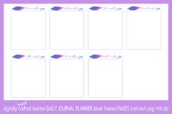 Abstract Blue & Purple Feather Daily Journal Planner Framed Product Image 1