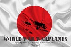 World War Warplanes Product Image 3