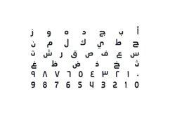 Ahaleel - Arabic Font Product Image 2