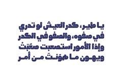 Lattouf - Arabic Font Product Image 4