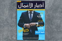 Khayali Arabic Font Product Image 5