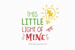 Autism, Autism svg, Autism svg bundle, Autism awareness Product Image 4