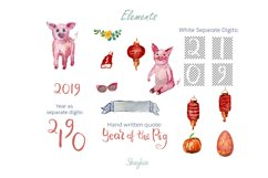 Year of the Pig Clipart, Chinese Year Watercolor Clipart Product Image 2