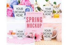 Mug Mockup 11 Oz Blank White Latte Coffee Cup Bundle Product Image 1