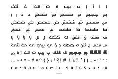 Jazeel - Arabic Typeface Product Image 6