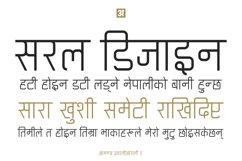 Ananda Ukaliorali Product Image 6
