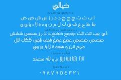 Khayali Arabic Font Product Image 2
