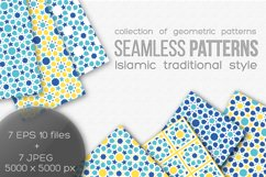 Set of seamless islamic patterns Product Image 1