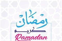 Ramadan Kareem Vector Posters Product Image 6