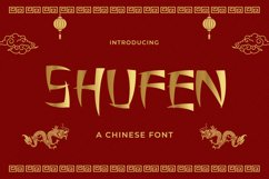 Shufen - a Chinese Font Product Image 1