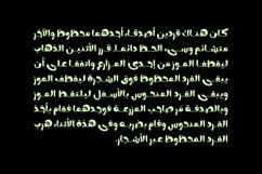 Nokta - Arabic font Product Image 6