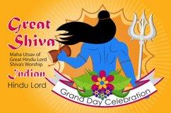 Great Shiva Hindu Lord Illustration Product Image 1