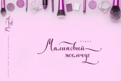 Monggirella script font with flourishes Product Image 3