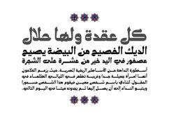 Tawasul - Arabic Font Product Image 5